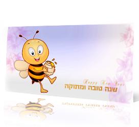 עיצובים של כרטיסי ברכה