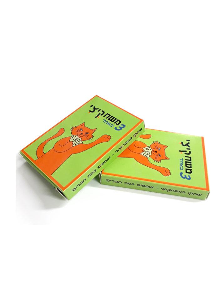 קופסה של קלפים - הדפסת קלפים