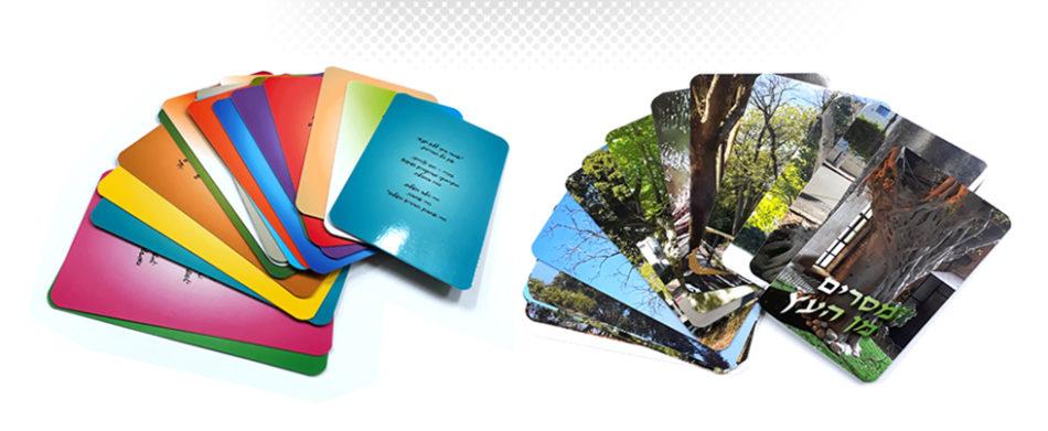סליידר 2 של הדפסת קלפים