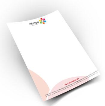 תמונה של הדפסת ניר מכתבים צבעוני 2