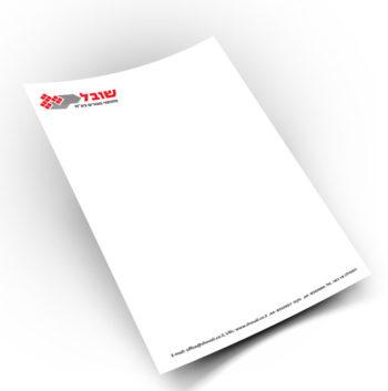 תמונה של הדפסת ניר מכתבים צבעוני 1