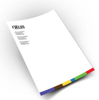 תמונה של הדפסת ניר מכתבים צבעוני 3