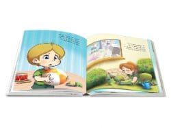 ספר ילדים פתוח בכריכה קשה