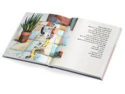 דוגמה של ספר ילדים פתוח בכריכה קשה